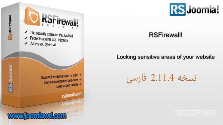 rsfirewall-rev2114
