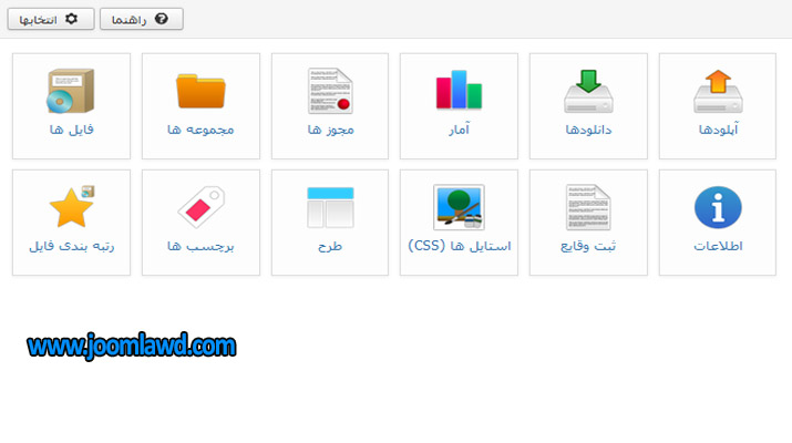 phoca-download-farsi