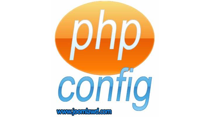 افزونه PHPconfig