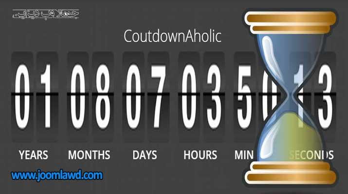 افزونه CountdownAholic