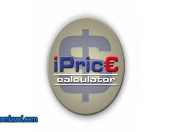 افزونه IPrice calculator LIGHT برای جوملا