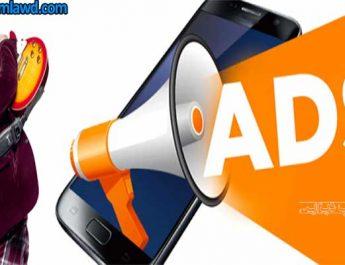 نمایش تبلیغات در جوملا با افزونه Aggressive Advertising