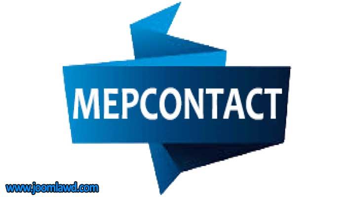 افزونه MepContact