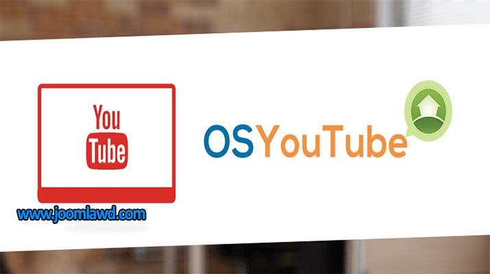 افزونه قرار دادن فیلم های یوتیوب در جوملا OSYouTube