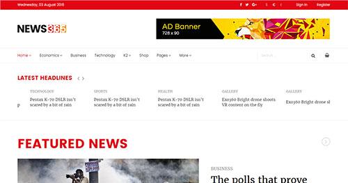 پوسته خبریNews365 برای جوملا