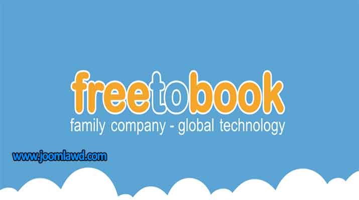 افزونه ارائه خدمات مسکونی در وب سایت جوملا Freetobook Booking Button