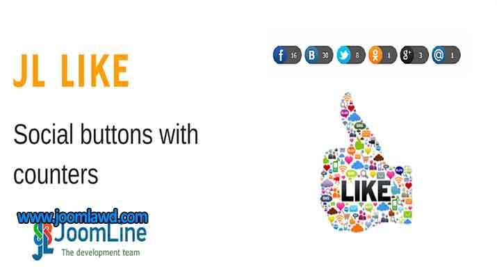 افزونه شبکه های اجتماعی در وب سایت جوملا JoomLine Like