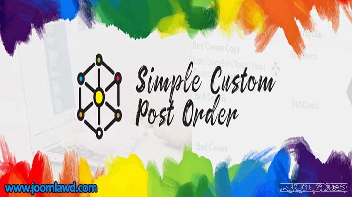 افزونه Simple Custom Post Order