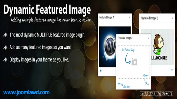 افزونه Dynamic Featured Image