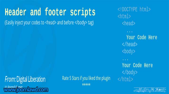 افزونه Header and Footer Scripts