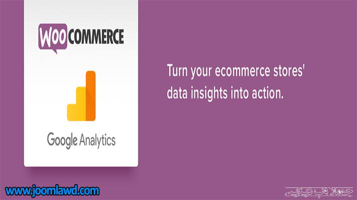 افزونه WooCommerce Google Analytics Integration