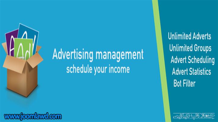 افزونه AdRotate Banner Manager مدیریت تبلیغات وردپرس