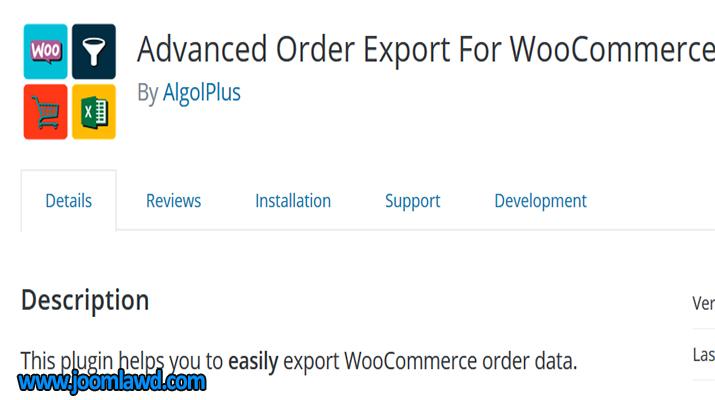 افزونه Advanced Order Export For WooCommerce خروجی گرفتن از سفارشات در ووکامرس
