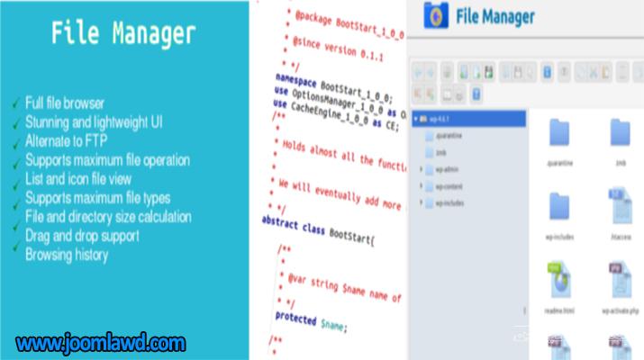 افزونه File Manager مدیریت فایل وردپرس