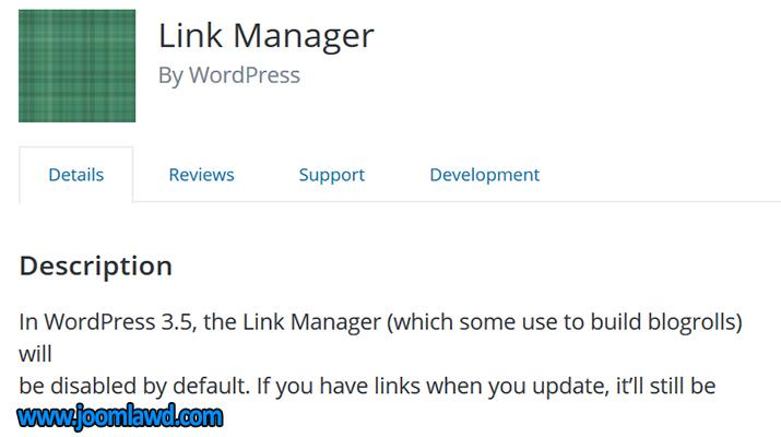 افزونه Link Manager درج پیوند