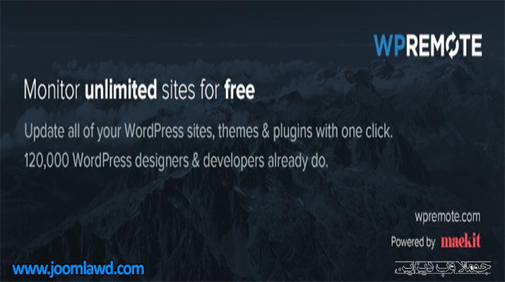 افزونه The WP Remote WordPress Plugin مدیریت از راه دور چندین سایت