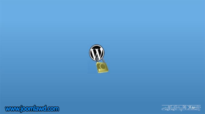 افزونه WP-Members Membership Plugin ایجاد فرم عضویت