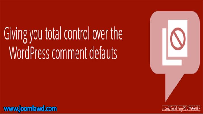 افزونه No Page Comment غیرفعال کردن ارسال نظر در وردپرس