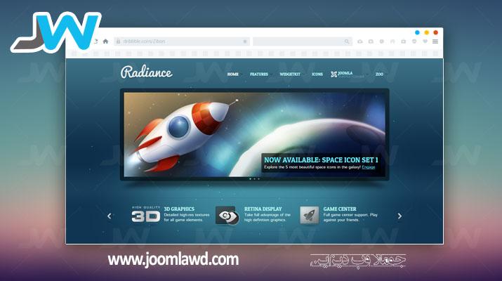 Radiance Yootheme Template Joomla